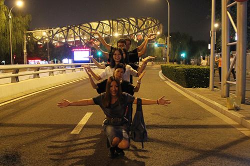 Beijing tourism